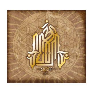 CD Spirit Seom